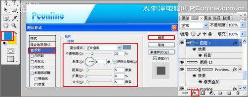 按键盘快捷键ctrl d取消选区,接着右击7图层,选择混合选项,进入到图层图片