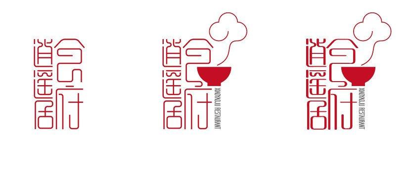 ps+ai设计文字logo